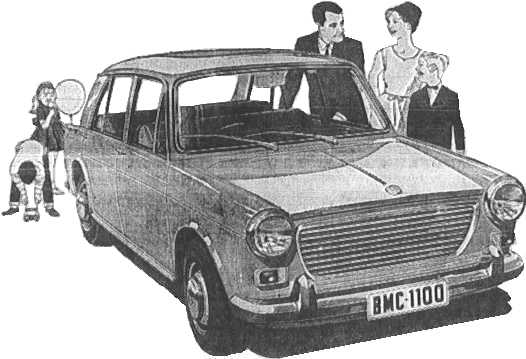 line drawing of a family with their 1100